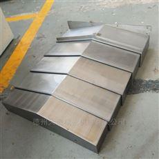 机床导轨钢板防护罩