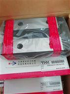 THK正品滑块SRG65LV SRG35R SRG55R SNR55R