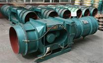 煤矿用KCS-225D湿式除尘风机