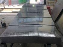 卧式镗铣床钢板防护罩