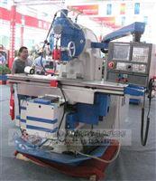 xk5032廣速供應xk5032數控銑床廠家直銷