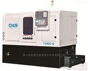 TX600-6整体斜身刀塔CNC竞技宝车床