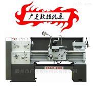 C6136普通车床对轴、盘、环等多种类型加工