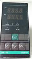 上海托克DH-T94AA智能上下限报警数显温控表