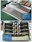 琼山汉川镗床TK611C/1导轨钢板防护罩