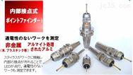 日本NISSIN光电寻边器SPi-10
