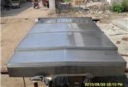 机床钢板伸缩式抗老化导轨防护罩