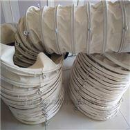 加厚帆布下料口耐磨伸缩布袋厂家推荐价