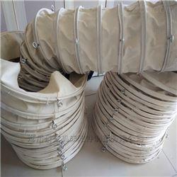 厂家定做帆布水泥颗粒输送布袋
