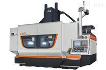 天车式高速型CNC铣床