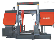 厂家直销 GB42100液压双柱龙门式带锯床