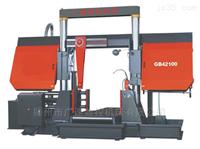 GB42100廠家直銷 GB42100液壓雙柱龍門式帶鋸床