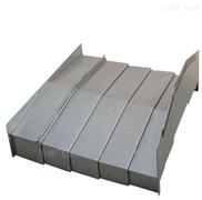 落地铣镗床导轨钢板防护罩批发保质量价格低