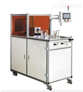 多工位自动化空调管路件钎焊设备