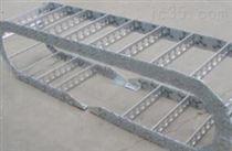 重型钢制拖链优势