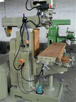 X6332C炮塔铣床可对丝杠及导轨强制润滑作用