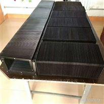 齐全益阳机床风琴式防尘罩厂家