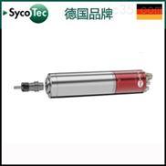 HSK主轴 水冷高速主轴电机 德国sycotec