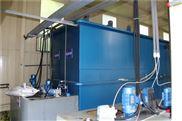河北废水处理设备|金属棒材废水清洗设备
