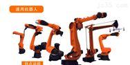 工业搬运六轴机器人