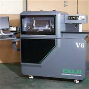 V6合金刨刀自动数控金属弯字机