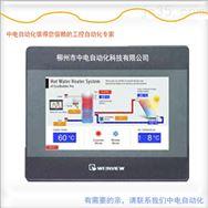 威纶4.3寸触摸屏MT8051IP现货供应