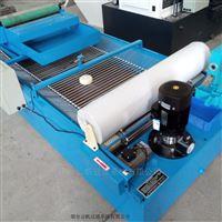 自动运行更换滤纸的冷却液过滤装置