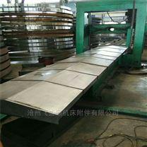 安阳机床重型数控车床钢板防护罩定做发货快