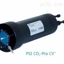 水下二氧化碳测量仪CO2-Pro CVTM