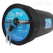 海气二氧化碳测量仪CO2-ProTM