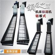 台湾永钜竞技宝下载HDT21输送排屑机