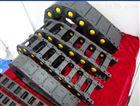 机械电缆护线塑料拖链 型号