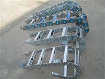 镀锌电缆金属拖链