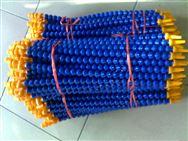 机ω 床塑料冷却管