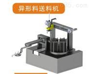 多工位高速数控冲床送料机结构简单操作方便