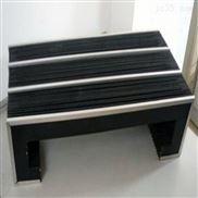 平面磨床风琴防护罩定做