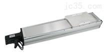 全封闭螺杆型直线滑台JCH170