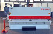 QC12K-6×2500竞技宝液压剪板机