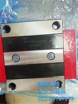 MRB55G0 G1 G2 G3-V1 V2 V3滑块