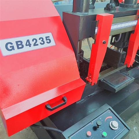 供应GB4235金属  卧式  双立柱带锯床