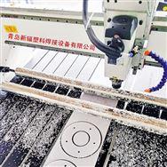 塑料板雕刻机数控cnc雕版机塑料开料机