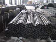 湖北鄂州20号无缝钢管常用规格