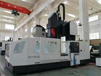 定梁龙门式数控铣床小型加工中心生产厂家