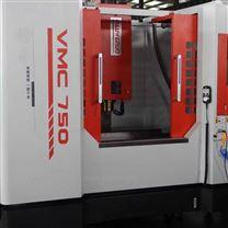 xk750立式三轴加工中心行情