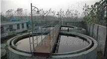 荆州自来水厂中心传动刮泥机设备