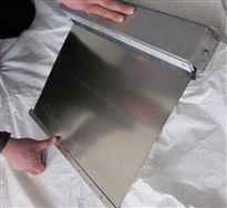 齐全机床不锈钢伸缩防护帘定做厂家
