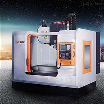 V-967模具零件加工中心厂家