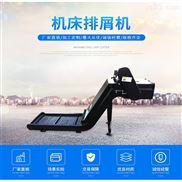 普什宁江机床THC6350排屑机沧州飞盛顺供应