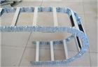 钻机专用钢铝拖链