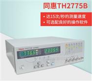 捷摩尔商城 同惠TH2775B电感测量仪